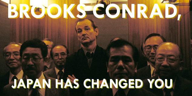 Conrad Dun Changed