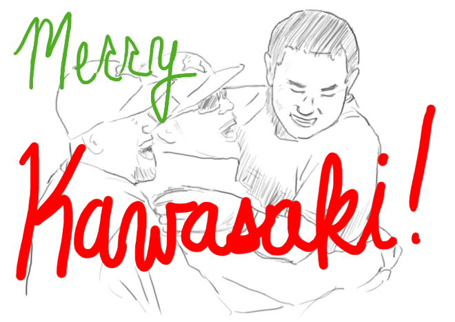 Merry Kawasaki